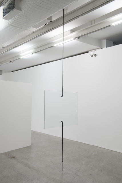 , 'Sujeto [Subject],' 2017, Galeria Luisa Strina