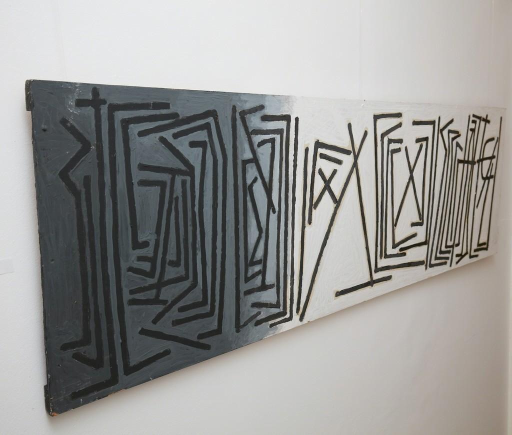 """VYČÍTAČKA"" (2012) by Miroslav Cipár, 175 x 55,5cm, acrylic on wood, photo credit: Karl Michalski"