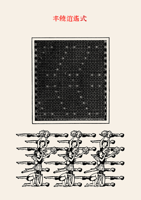 , 'untitled,' 2018, Stieglitz19