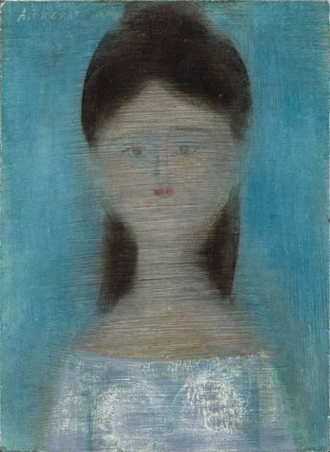 Antonio Bueno, 'Figura bruna', 1961, ArtRite