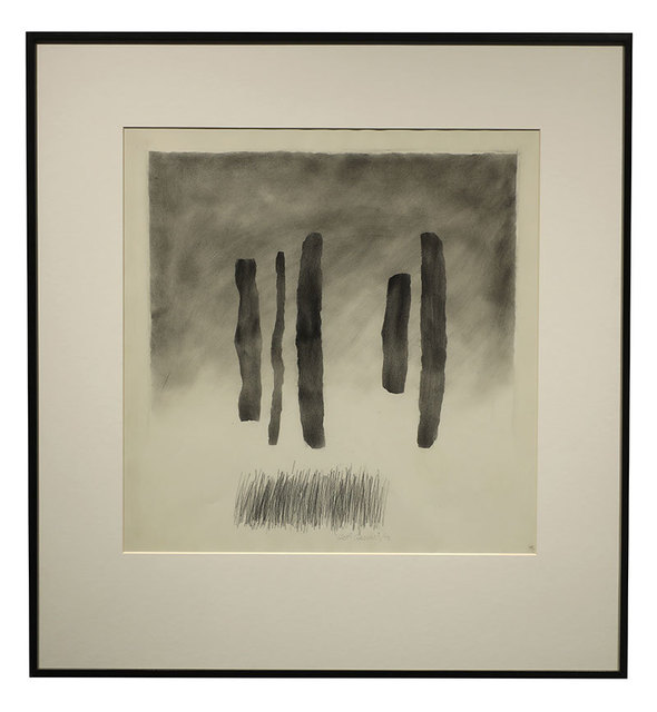Gopi Gajwani, 'Gathering Strokes', 2009, Exhibit 320