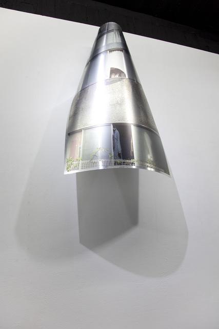, 'Untitled(curtain),' 2014, Michael Ku Gallery