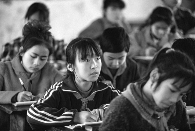 , 'Feng Huang Middle School, Qiong Lai County, Chengdu, Sichuan. 1993,' 1993, Pékin Fine Arts
