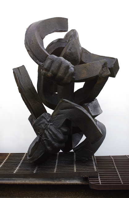 Catharine (Ahearn) Czudej, 'Pump 2', 2015, Office Baroque