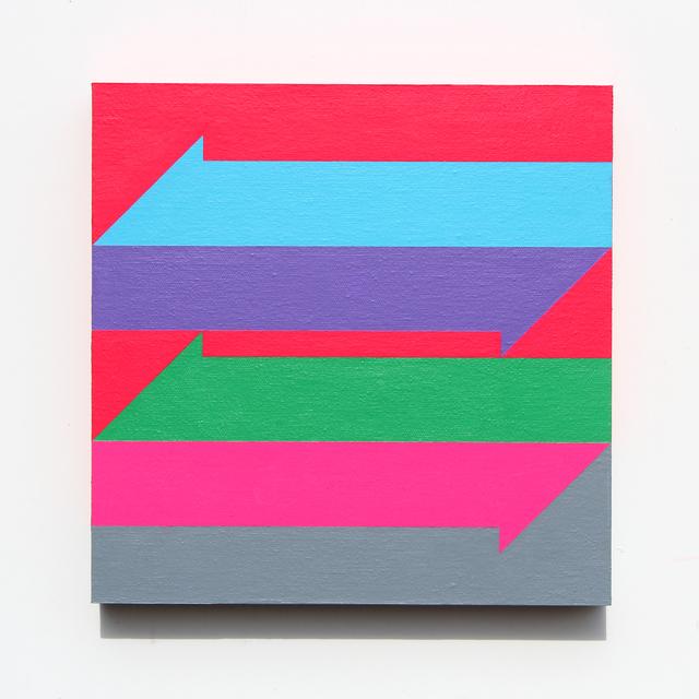 , 'Resistance 3 (Study),' 2017, Octavia Art Gallery