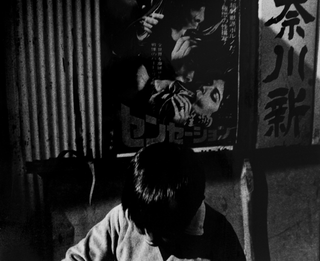 Ishiuchi Miyako, 'Yokosuka Story (1), 1977', 1977, Michael Hoppen Gallery