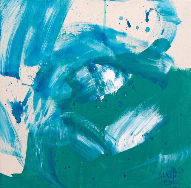 , 'La Mar,' 2010, Galerie AM PARK