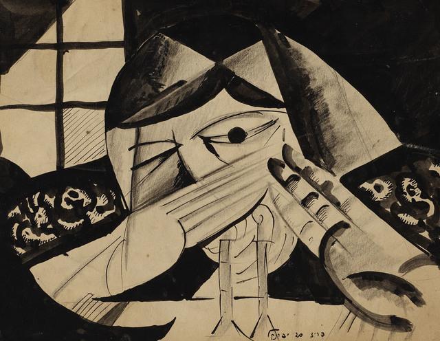 , 'Shabbat Blessing,' 1920, Ben Uri Gallery and Museum