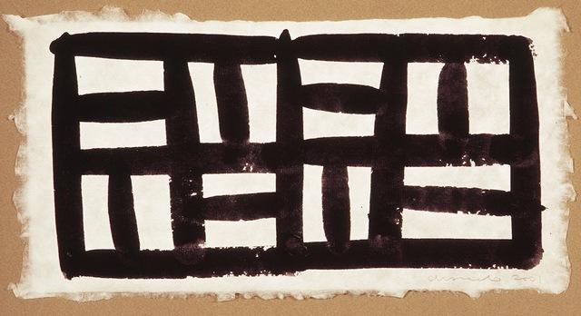 , 'Dibuix 039,' 2001, Galerie Floss & Schultz