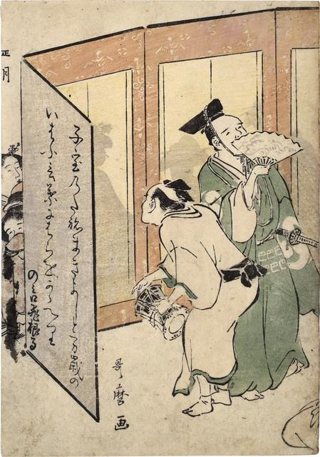 Kitagawa Utamaro, 'Customs of the Twelve Months with Kyoka: First Month', ca. 1790-91, Scholten Japanese Art