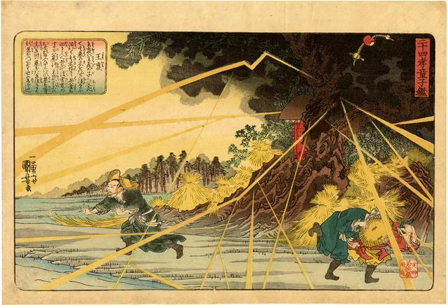 Utagawa Kuniyoshi, 'Wang Bao During a Lightning Storm', 1840, Egenolf Gallery Japanese Prints & Drawing