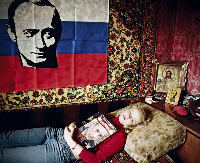 , 'Tanya Arkhipova's dream,' 2007, Faur Zsofi Gallery