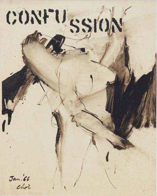, 'Confussion,' 1966, Kukje Gallery