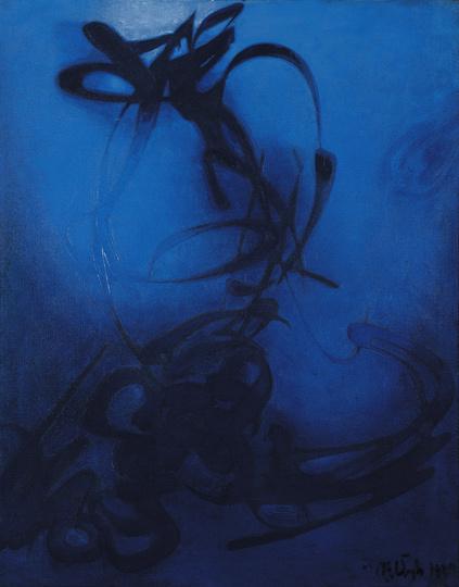 , 'Suda Hayat,' 1971, Dirimart