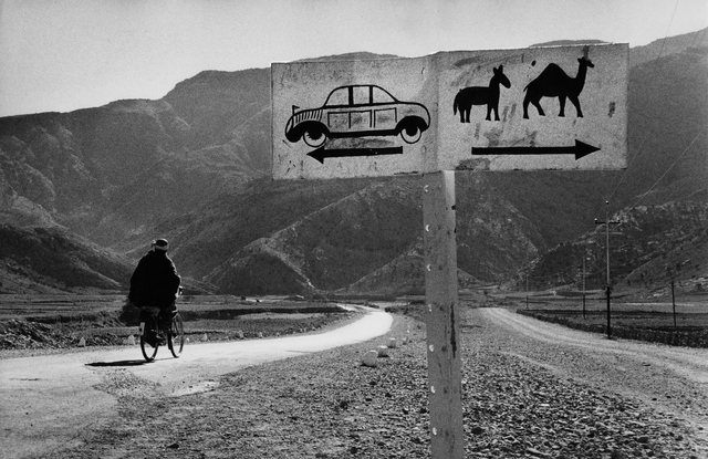 , 'Road to Khyber Pass,' , Rubin Museum of Art