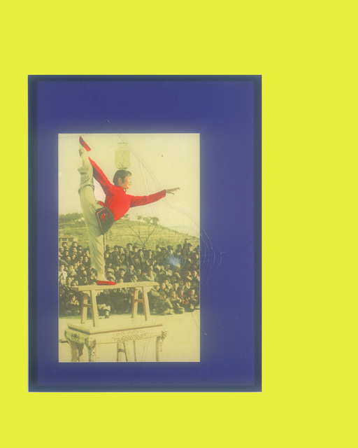 , 'Balance Leg Up I,' 2001, Galleria Raffaella Cortese
