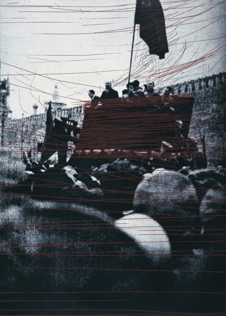 , 'Red,' 2012, Platform China