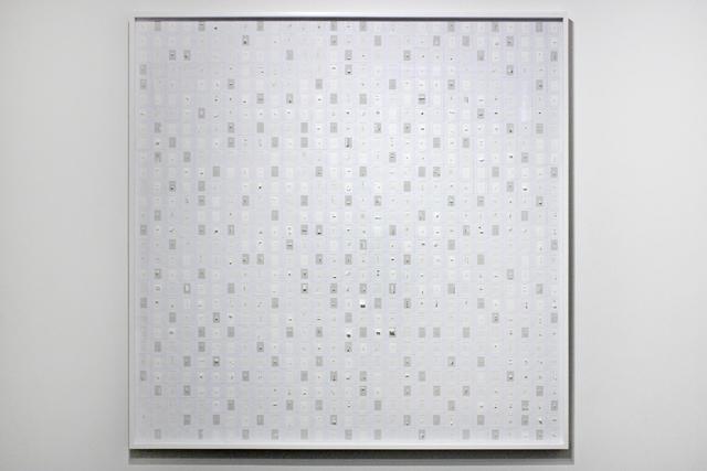 , 'Spelling Square (G & W),' 2016, Josée Bienvenu