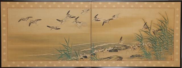 , 'Furosaki Tea Screen with Flying Birds (T-4170),' Ca 1900, Erik Thomsen