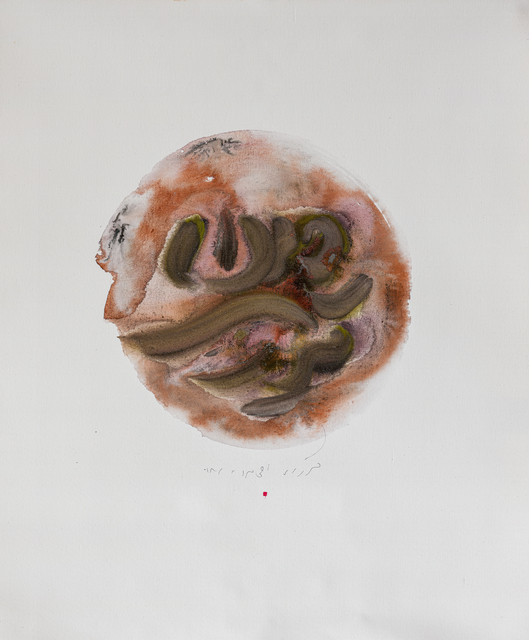 Korosh Ghazimorad, 'Promised Land', 2019, Painting, Acrylic and Ink on Canvas, Eran Gallery