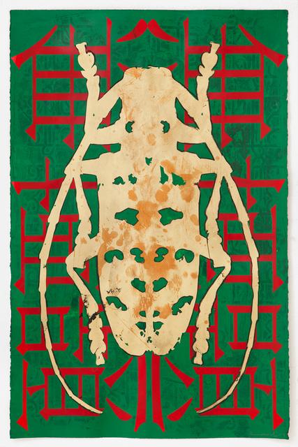 , 'Wittgensteins Beetle 1826,' 2018, Mario Mauroner Contemporary Art Salzburg-Vienna
