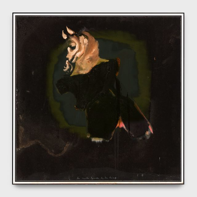, 'Exchange piece,' 2018, Almine Rech Gallery