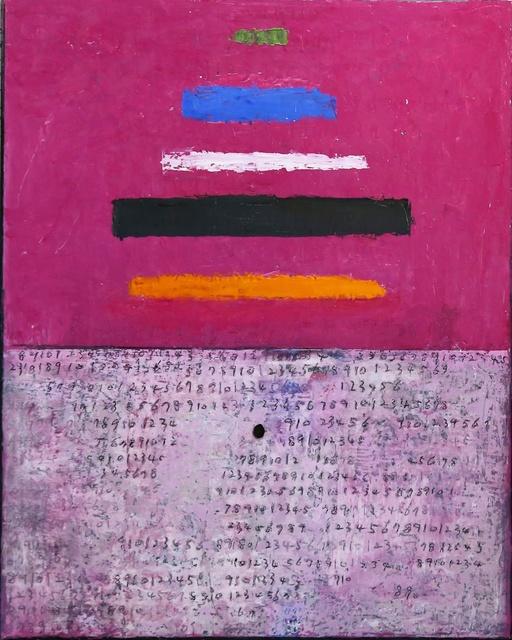 , 'Untitled,' 2018, Gallery Joeun
