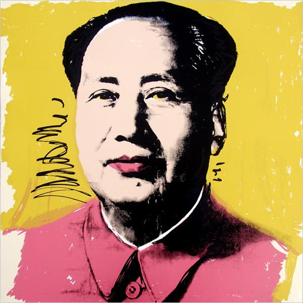 , 'Mao II.97,' 1972, OSME Gallery