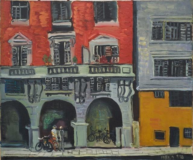 Yu Youhan, 'Wukang Mansion', 1983, ShanghART