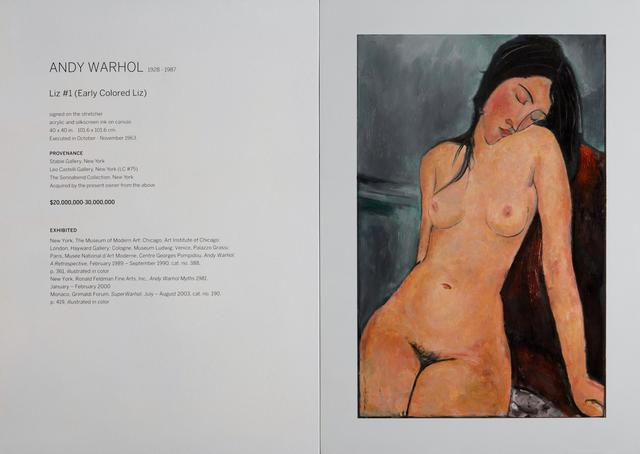 , 'Untitled (Warhol / Modigliani),' 2015, Almine Rech Gallery