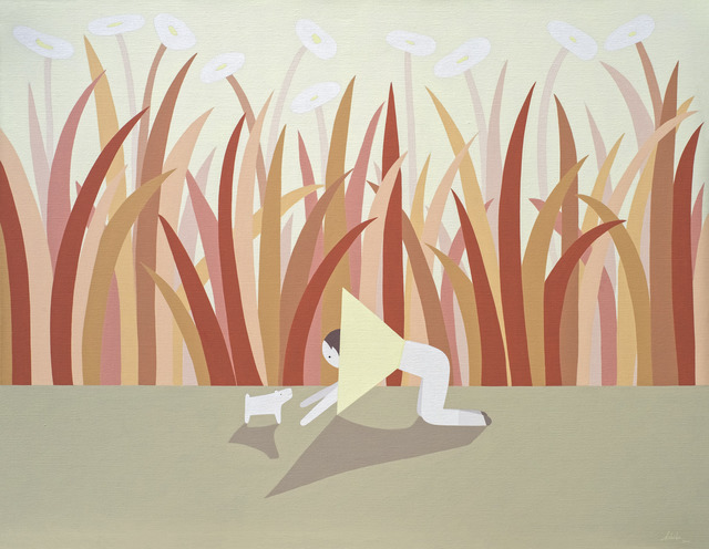 , '   De la Serie Neblina - PROPUESTA,' 2017, ArteMorfosis - Galería de Arte Cubano