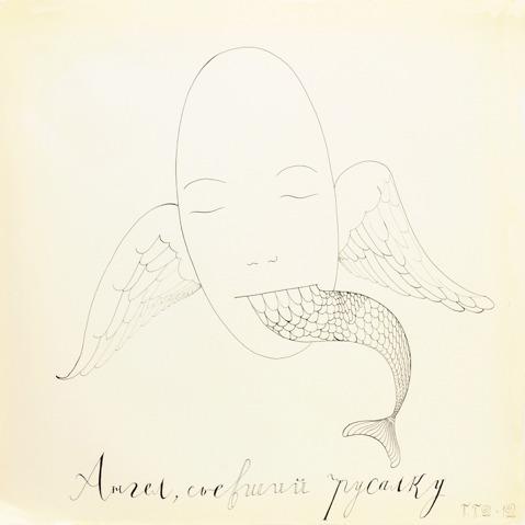 , 'Angel, who ate the Mermaid,' 2012, KEWENIG
