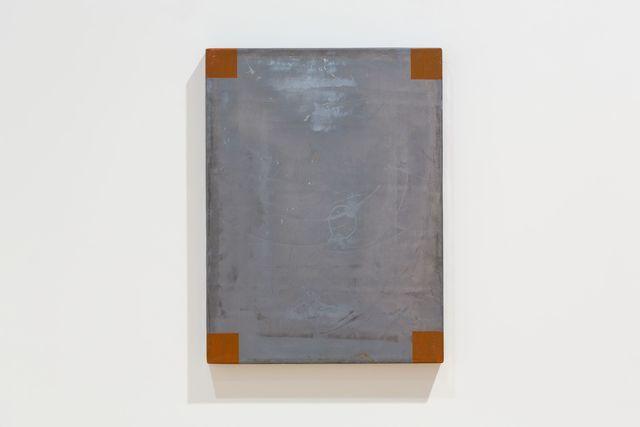 , 'Bad Honnef Multiple,' 1998, Almine Rech Gallery
