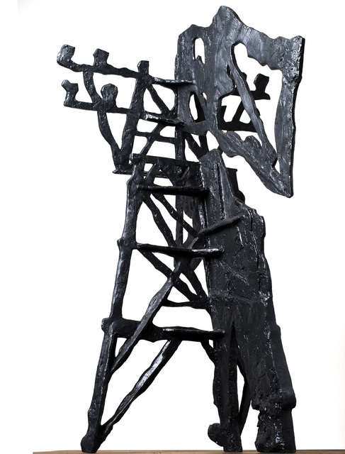 , 'Shadow Figure IV,' 2016, Marian Goodman Gallery
