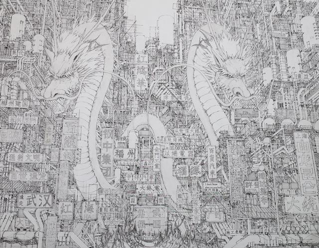 , 'Small Hell's gate,' 2018, Der-Horng Art Gallery
