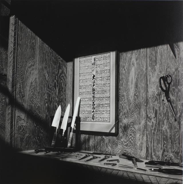, 'Nihonbashi Ningyo-Cho,' 1977, MIYAKO YOSHINAGA