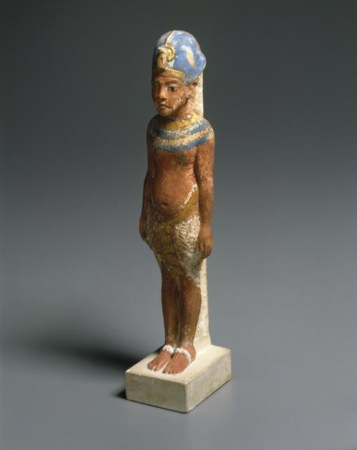 , 'Amarna King,' ca. 1352 BCE, Brooklyn Museum