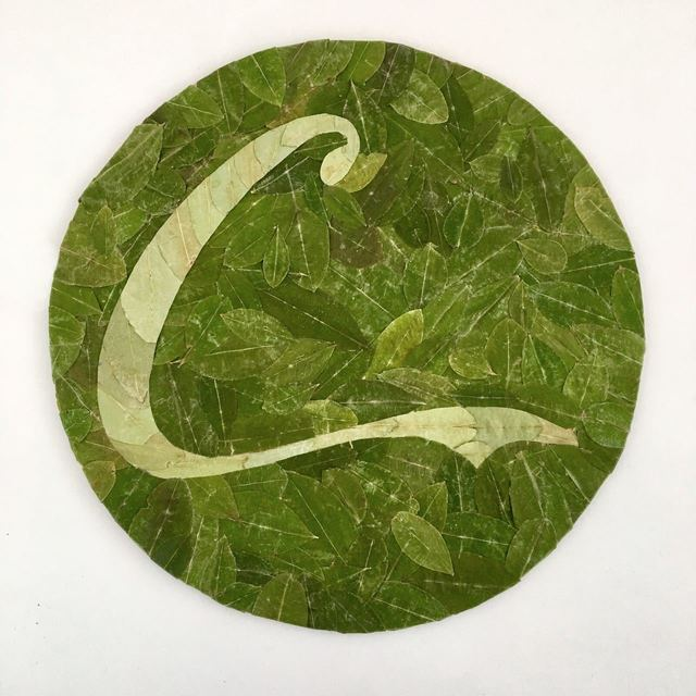 , 'C,' 2016, Indiana Bond Gallery