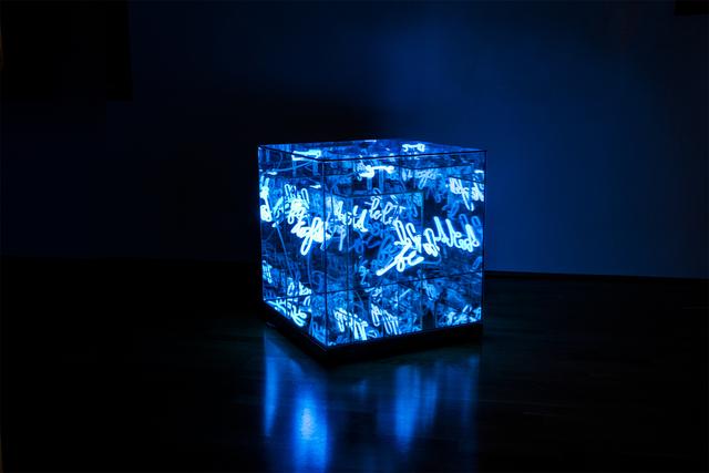 Brigitte Kowanz, 'A Sight to Behold', 2017, Galerie Nikolaus Ruzicska