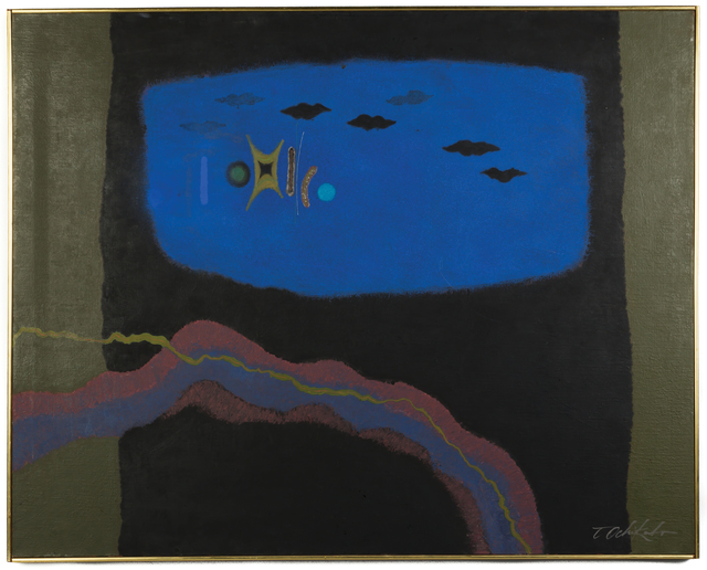 , 'Untitled,' 1975, Vallarino Fine Art