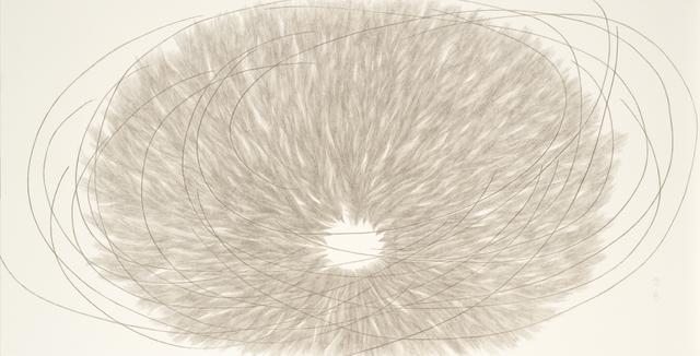 , 'Converging Void,' 2013, Da Xiang Art Space