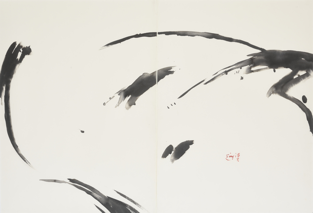 T'ang Haywen 曾海文, 'Untitled', 1988, Digard Auction