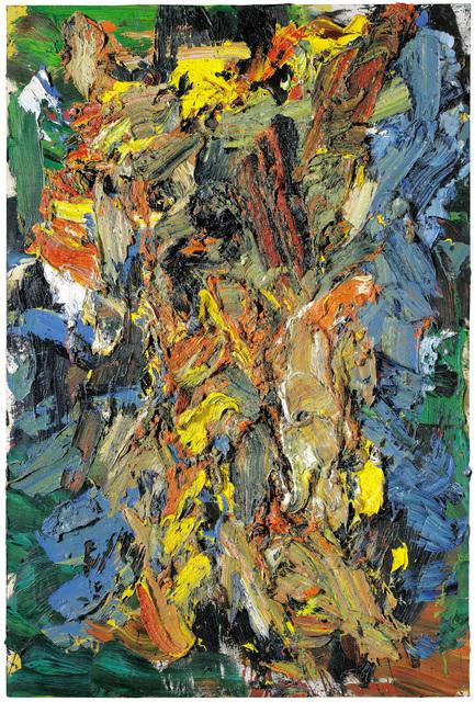 , 'Dancer,' 1980, Galerie Artziwna
