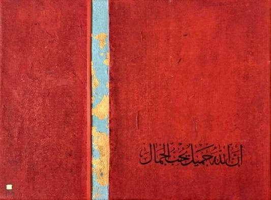 Vaseem Mohammed, 'Beauty', 2018, Janet Rady Fine Art