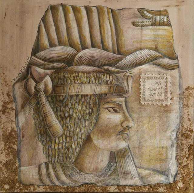 , 'بعانخي - السودان / Panki (The King of Cush )- Sudan,' 2018, Afkar Gallery