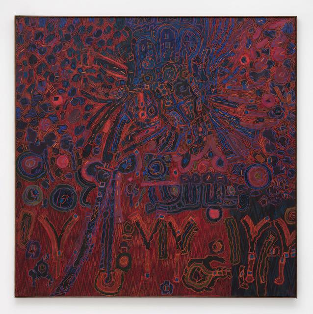 , 'The Sleeping Gypsy,' 1964, James Cohan