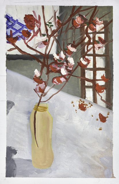 , 'Naturaleza muerta [florero],' 2018, Pasto