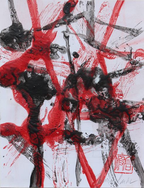 , 'Serie Estructuras Escrituras IV,' 2018, Galería Quetzalli