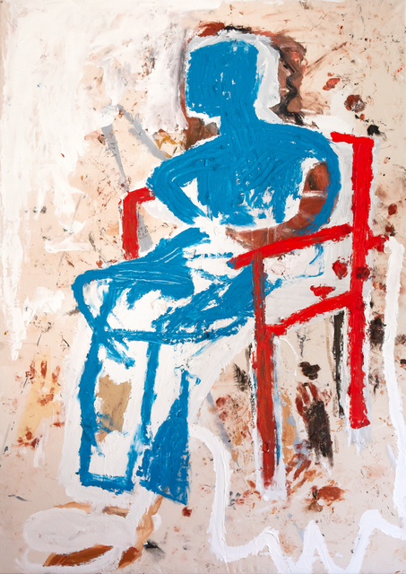 , 'THRONE,' 2017, PUBLIC Gallery