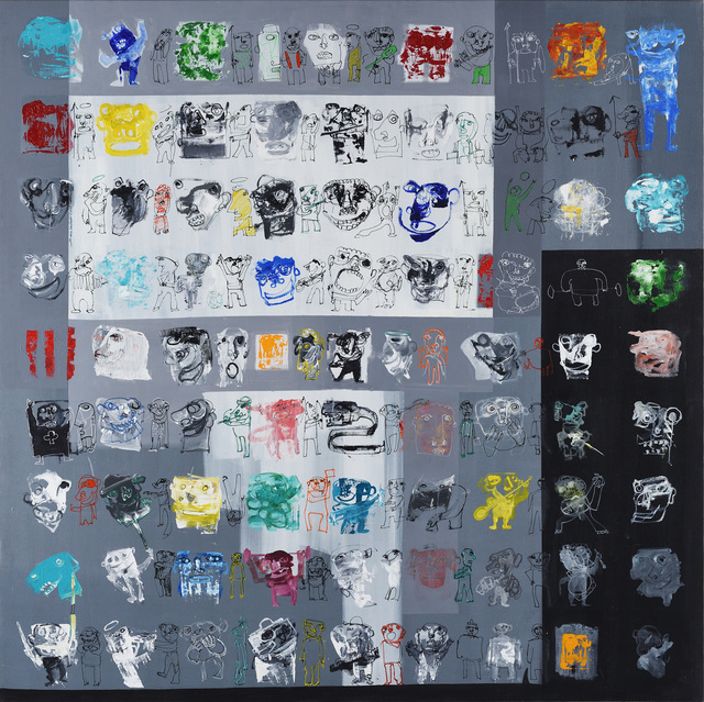 , 'Untitled,' 2017, Ayyam Gallery